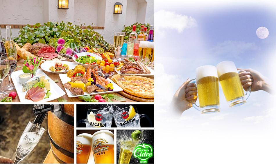 ホテルラングウッド上越 ビアガーデン(Beer Garden Bal in LUNGWOOD)